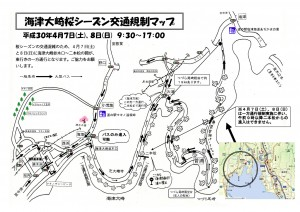 r-map0407-08