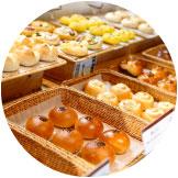 手作りパン工房