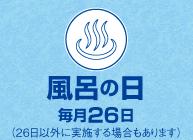 service201603-01