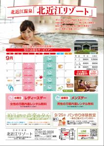 イベントカレンダーネット