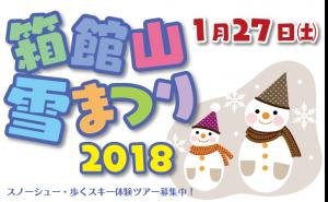 slide_yukimatsuri[1]