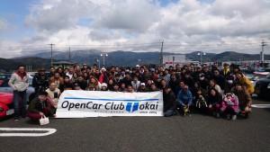4.8オープンカー