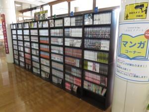 ☆漫画 約4,000冊!☆