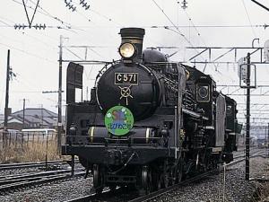 SL北びわこ号☆秋の運行