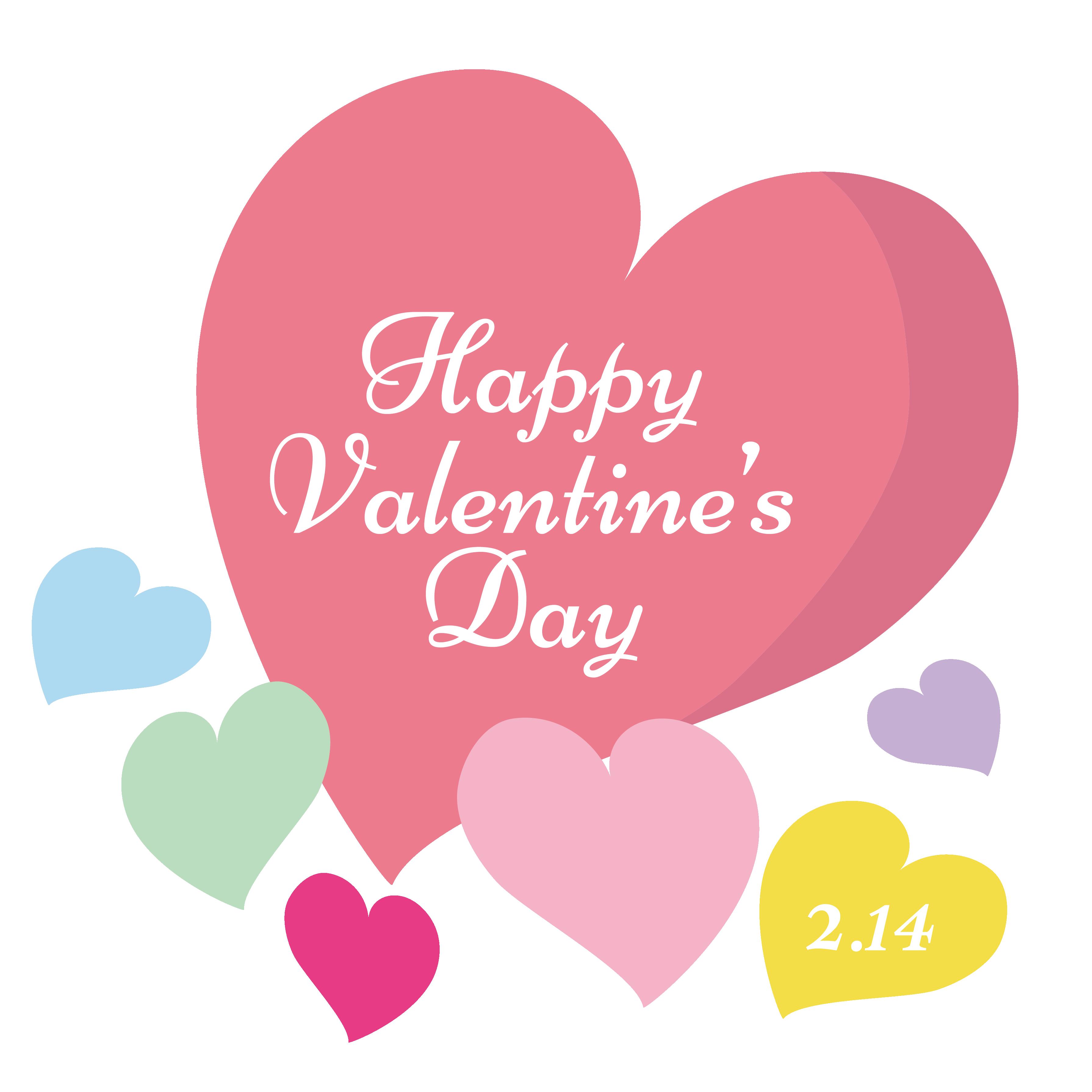 ハッピー バレンタイン デー ハッピーバレンタインデー!あなたの恋人に愛の言葉を英文で伝えよう...